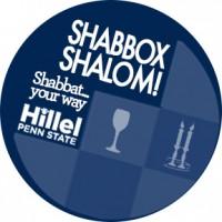 Shabbox Shalom!